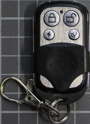 Non-compliant central locking system front view
