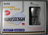 Non-compliant Wlan USB adapter, packaging