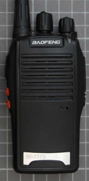 Non-compliant PMR two-way radio front view