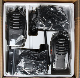 Non-compliant UHF two-way radio - overall view
