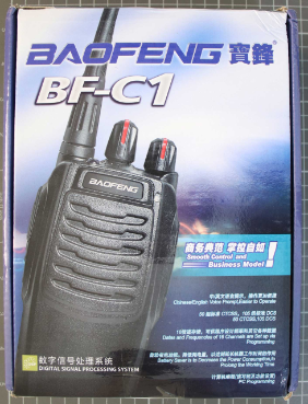 BAOFENG BF-C1 - Packaging