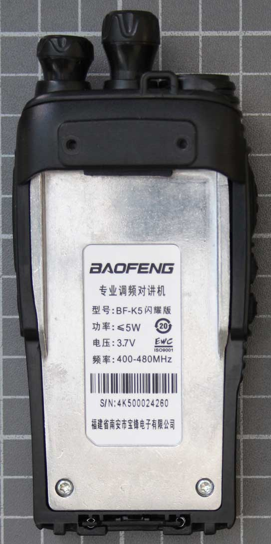 Non-compliant VHF/UHF two-way radio without battery with type designation label