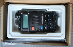 Non-compliant two-way radio - overall view