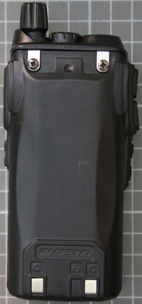 BAOFENG UV-82 PLUS