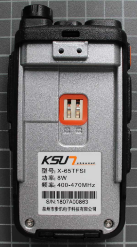 Non-compliant PMR two-way radio without battery with type designation label