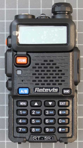 Non-compliant two-way radio front view