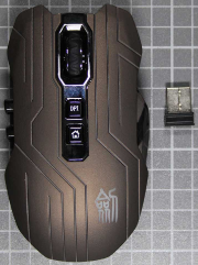 Non-compliant wireless mouse view from top