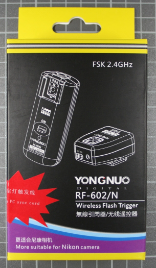 YONGNUO RF-600TX / RF-602RX - Packaging