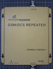 Non-compliant GSM repeater view from top