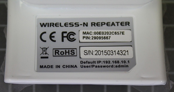 Wireless-N Repeater non-conforme - plaquette de designation du type